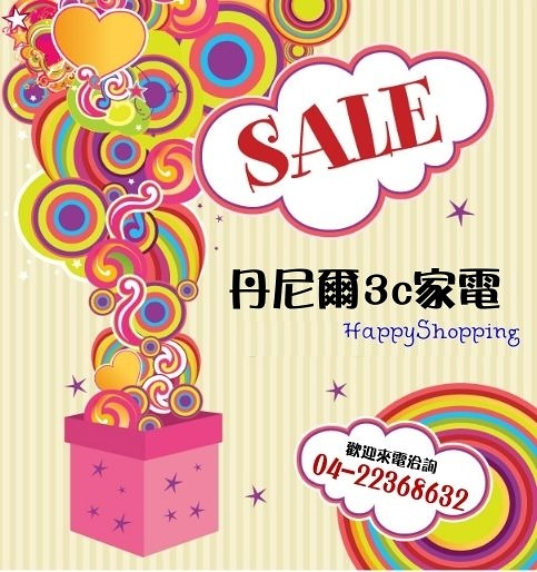 特價商品【ZOJIRUSHI 象印】3段壓力IH 10人份電子鍋《NP-HGF18》日本原裝