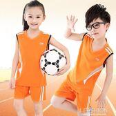 天天夏兒童休閒籃球服男女童運動背心學生透氣速干背心套裝-Ifashion