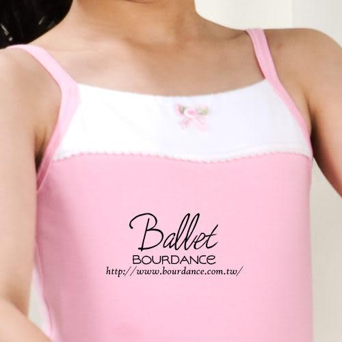 *╮寶琦華Bourdance╭*專業芭蕾舞衣☆兒童芭蕾★花仙子舞衣【BDW12B50】