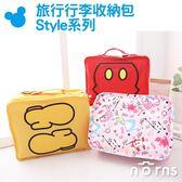 【旅行行李收納包Style系列】Norns 迪士尼正版授權 衣物收納袋 出國旅行袋 米奇 愛麗絲 換洗包