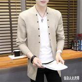 針織外套男韓版修身中長款新款潮流外穿薄款男款毛衣外套 zm8973『俏美人大尺碼』