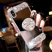 蘋果 iPhone12 iPhone11 Pro Max XR XS Max IX I8 Plus I7 I6S 鏡面氣囊 手機殼 支架 水鑽 全包邊 鏡面
