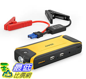 [106美國直購] Anker 10000mAh 400A Peak Compact Car Jump Starter Portable USB Charger - Yellow
