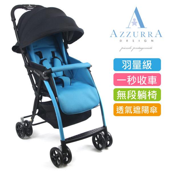 【義大利 AZZURRA】超輕量推車-超值加送推車掛勾1組