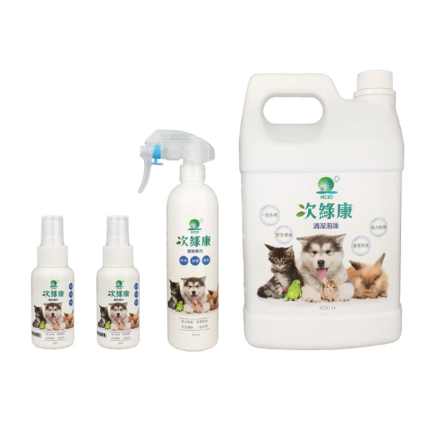 次綠康寵物專用除菌清潔液60mlx2+350mlx1+4Lx1