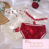 孕婦內褲純棉女孕中期孕晚期孕早期紅色產婦舒適大碼夏天薄款透氣【萌萌噠】