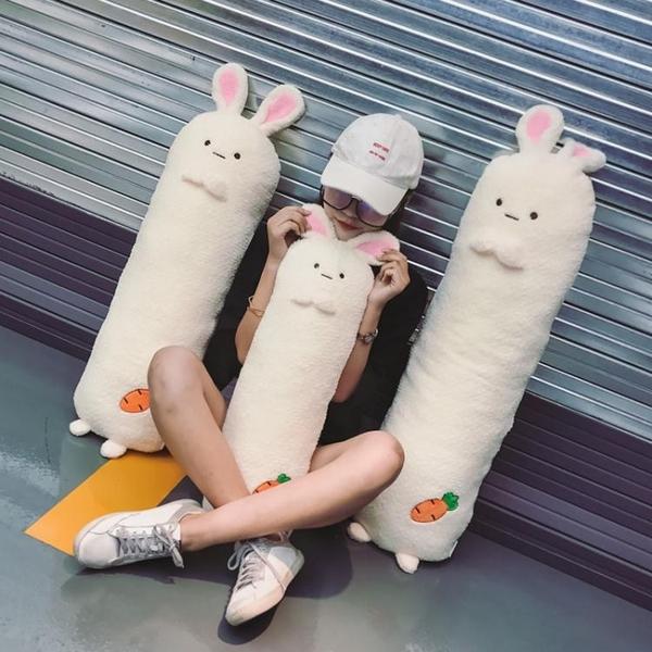 公仔-可愛胡蘿卜抱枕毛絨玩具長條睡覺公仔女孩玩偶娃娃女生韓國萌懶人 依夏嚴選