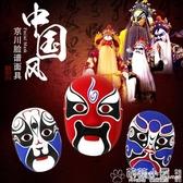 中國風國粹面具京劇臉譜面具男全臉紙漿成人裝飾掛件川劇變臉擺件