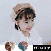 [現貨] 帽子 兒童帽 童裝帽 貝雷帽 畫家帽 拚色針織 小孩穿搭配件 咖拚米色/藍拚粉色 C5032 OT SHOP