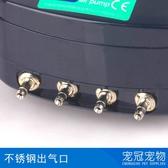 鬆寶增氧泵超靜音養魚氧氣泵魚缸增氧機打氧機小型家用制加充氧泵 生活樂事館NMS