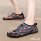 溯溪鞋 釣魚鞋專用鞋男鞋夏季涉水鞋網鞋沙...