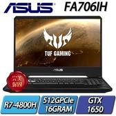 "FA706IH-0021A4800H R7/16G/512GSSD/1650/17.3"" FHD 120HZ IPS"