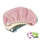 【台灣製】雅絨 柔舒護髮浴帽/護髮浴帽 [11E0] - 大番薯批發網