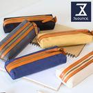 74盎司 帆布真皮設計筆袋[TN-018](筆袋)