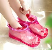 泡腳洗腳家用塑料木盆腳盆足浴鞋泡腳鞋igo   蜜拉貝爾