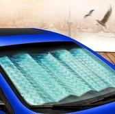 汽車遮陽擋防曬貼隔熱簾擋陽遮光板車內用前擋風玻璃車側窗太陽檔【快速出貨八折下殺】