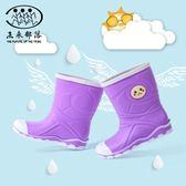 未來部落兒童雨鞋男童女童耐磨防滑雨靴中筒時尚學生水鞋寶寶雨鞋『小淇嚴選』