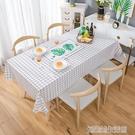桌巾 桌布防水防燙防油免洗茶幾墊北歐網紅台布pvc 塑料圓桌餐桌布布藝 優樂美