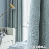 窗簾北歐簡約現代臥室客廳高檔大氣輕奢2019新款清新ins布高遮光 西城故事