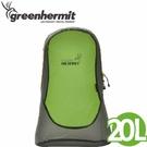 【蜂鳥 greenhermit 超輕旅行背包 綠20L】CT1220/後背包/輕量/旅行/背包//輕背包