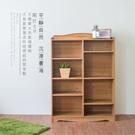 《HOPMA》英格蘭八格書櫃/ 收納櫃G-S128