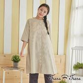 【Tiara Tiara】百貨同步 細直紋緹花領半袖洋裝(藍/灰/駝) 預購