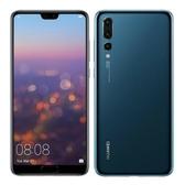 福利品99新保固一年Huawei P20 5.8吋 4G/128G雙卡雙待 徠卡三鏡頭 IP67防水 門市現貨