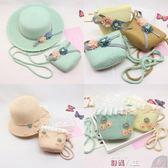 帽子夏兒童草帽親子女童小挎包套裝女寶寶漁夫盆帽大檐遮陽 數碼人生