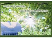 【尋寶趣】藍普諾 冰晶水冷器 冰冷扇 負離子 冷風加溼 降溫扇 冷風扇 降溫扇 電扇 冰涼扇 LA-826