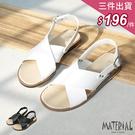涼鞋 寬版交叉簡約涼鞋 MA女鞋 T70...