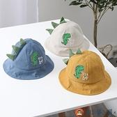 兒童遮陽帽漁夫帽春薄款寶寶恐龍盆帽男童女童帽子【淘夢屋】