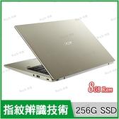 宏碁 acer SF114-34-C3TN 豪邁金【N5100/14吋/SSD/FHD/IPS/四核/輕薄/Intel/筆電/Win10/Buy3c奇展】Swift 似X409MA