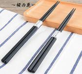 尖頭合金筷家用套裝日式筷子 10雙