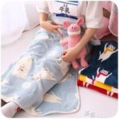 空調毯珊瑚絨午睡小毯子單人辦公室蓋腿學生毛毯薄毛巾被 新年禮物