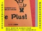 二手書博民逛書店罕見日文原版:暗記發想膨英會話Y185596 出版1999