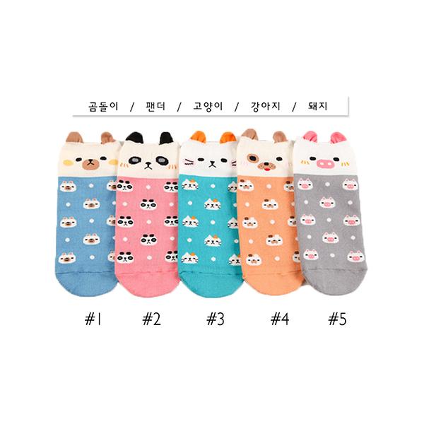 韓國動物造型短襪-多款任選 (SOCK-033-C)