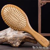 氣墊梳子女家用脫髮木梳男防木頭大板梳氣囊梳按摩梳子頭部經絡梳 晴天時尚館