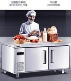 工作臺 工作臺冷藏柜操作水吧臺奶茶店設備廚房冰柜 冰箱 莎瓦迪卡