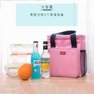野餐包保溫飯盒加厚袋手提包大容量保溫包帶飯戶外【古怪舍】