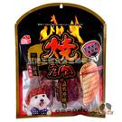 【寵物王國】燒肉工房-炙燒碳烤雞腿柳16...