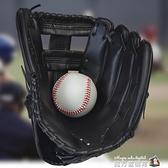 練習棒球壘球 加厚內野投手棒球手套壘球手套少年成人全款  魔方數碼