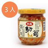 大茂 幼筍 玻璃罐 170g (3入)/組