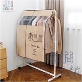 衣服收納袋掛衣物立體防塵袋無紡布防塵罩【極簡生活】