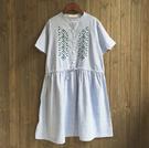 洋裝 條紋抽繩刺繡-月兒的綺麗莊園