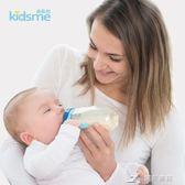 奶瓶寶寶防摔材質進口奶瓶新生兒帶吸管手柄 樂芙美鞋