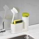 皂液器ADD家一個 廚房衛生間多功能收納置物盒水槽皂液洗潔精劑洗手液器 雲朵