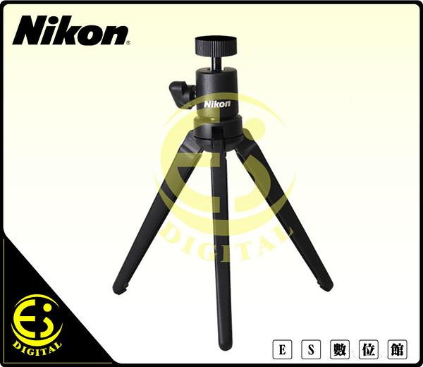 ES數位 Nikon  KeyMission 小腳架 三腳架 桌上型腳架 迷你小腳架 直播 自拍 手持 錄影 現貨