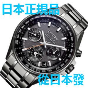 新品 日本正規品 CITIZEN 公民 ATTESA 直飛 太陽能電波手錶 男士手錶 CC4004-58E