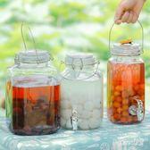 泡酒玻璃瓶帶龍頭梅子楊梅青梅小酒瓶專用密封罐壇子家用日式 JY4539【雅居屋】