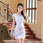 新款夏季日常低領短款改良旗袍洋裝少女修身顯瘦性感中國風艾美時尚衣櫥